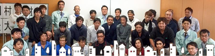 リフォーム リノベーション 山口 田村ビルズ