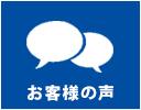 リフォーム  田村ビルズ 山口 リノベーション