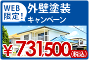 田村ビルズ リノベーション リフォーム 山口